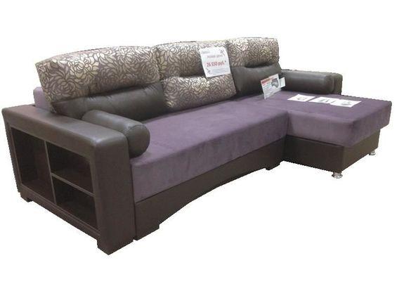 Выставочный образец угловой диван